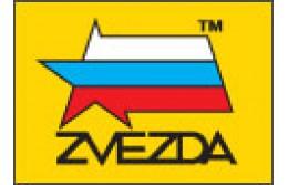 "- 20% на товары марки ""ЗВЕЗДА""!"
