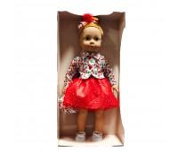 1590383 Кукла Джулия, мягконабивная