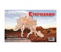Сборная деревянная модель Стегозавр (Ж002)