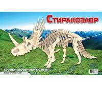 Сборная деревянная модель Стиракозавр (Ж006)