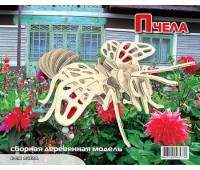 Сборная деревянная модель Пчела (Е018)