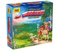 Викторина Я путешествую по России (8950)