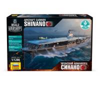Сборная модель Авианосеца Синано (Бонусный код World of warships) (9202)
