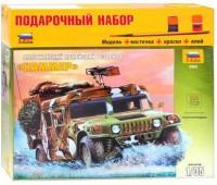 Сборная модель Автомобиля Хаммера склейка подарочный набор (3562ПН)