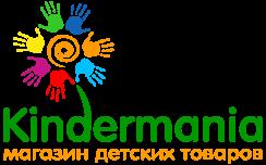«КиндерМания» — магазин детских товаров и игрушек
